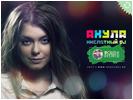 АКУЛА - КИСЛОТНЫЙ DJ (APOLLO DEEJAY 2017 REMIX)