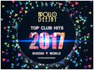 APOLLO DEEJAY - TOP CLUB HITS 2017